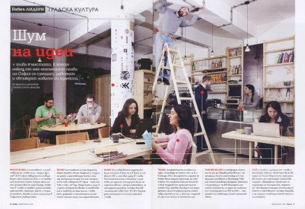forbes-02-2012sm
