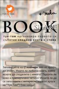 book-share