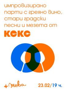 poster_kekc