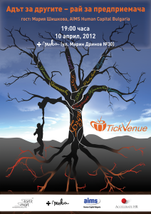 tick-venue-vol1