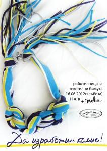 nadya poster(3)