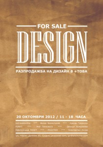 DESIGN-FOR-SALE