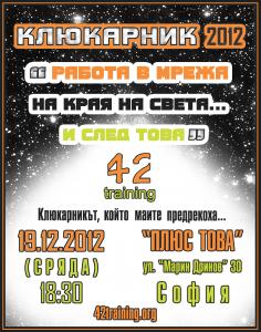 kliukarnik_2012