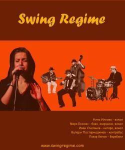 Swing_Regime_Poster_2