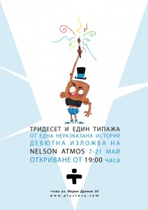31_Poster_NEng