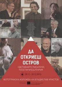LiteraryFest_Poster_final
