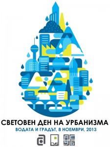 poster_8.November_logos_NEW
