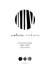 NaIn - Infocard-07